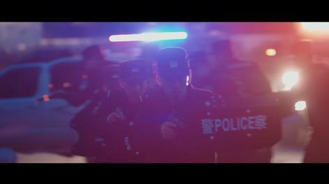 赣州市公安局微电影《速度与警情》