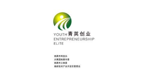 第四届2016南昌市青英创业挑战赛