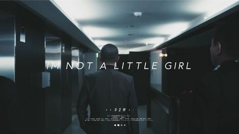 IM NOT A LITTLE GIRL_LEE_FINAL_DIR