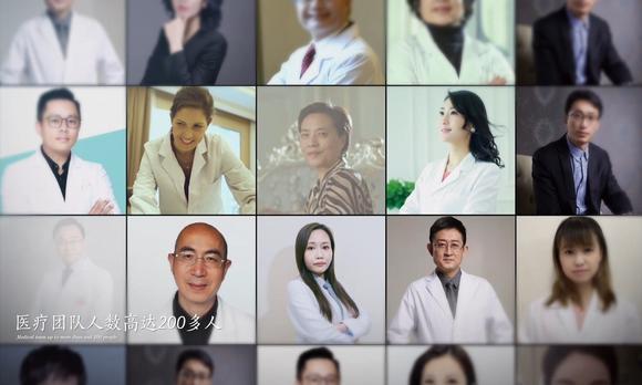 《红枫致臻》宣传片