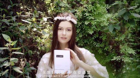 安语堂面膜宣传片