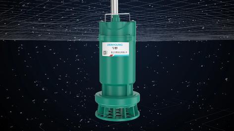 污水泵三维动画制作液体模拟