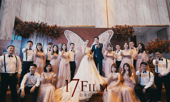 「17FILM」王彬&千千丨婚礼快剪