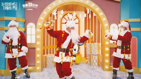 万象城圣诞促销