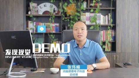 河南锶慕科技