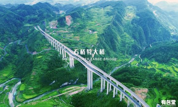 纪念改革开放40周年,见证贵州桥梁建设之荣光——丹寨石桥特大桥