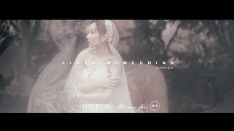 微米空间影像作品:「我们的十七年」婚礼电影