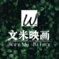 文米映画WNMI