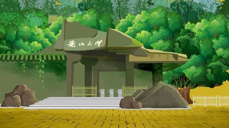亿秒文化·乐山大佛景区前后端介绍MG动画