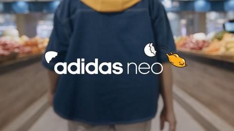 Adidas NEO x Gudetama - GOOD DAY 大妈