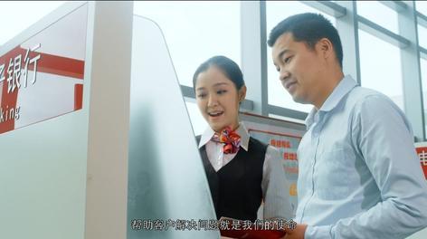 招商银行《小昭》员工成长微电影