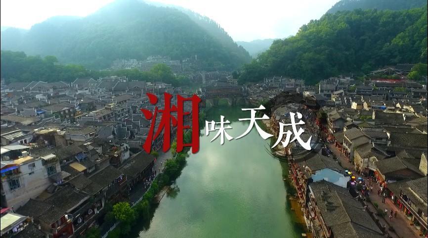 东方红 宣传片 | 福建一众文化有限公司