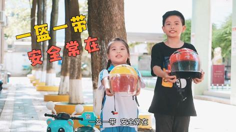 """2020.07.09 银云华侨小学——""""交通安全行"""""""
