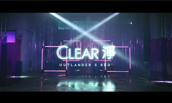 Clear Commercial -Director's cut