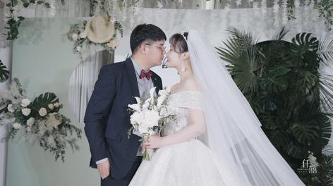 和营影视丨仟囍婚礼2020.05.18婚礼微电影