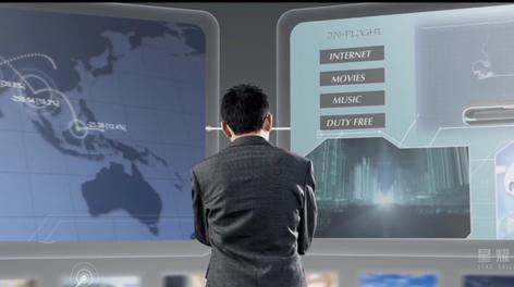 科技宣传片-企业科技宣传片