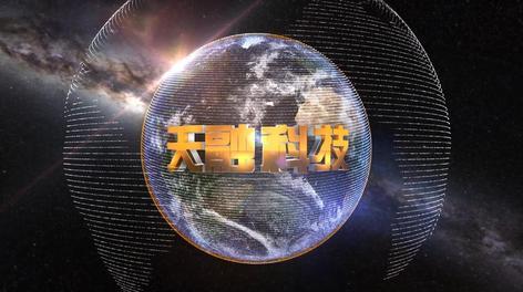 【企业宣传片】北京天铝融合科技有限公司