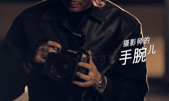 黎晓亮「摄影师的手腕儿」 presented by Wallpaper × ASTUDIO