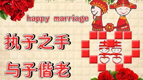 zhaomin&xu ling  wedding@XG flim
