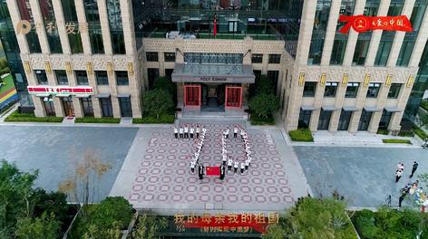 原创MV|保利发展青岛公司我爱你中国快闪|道道文化 作品