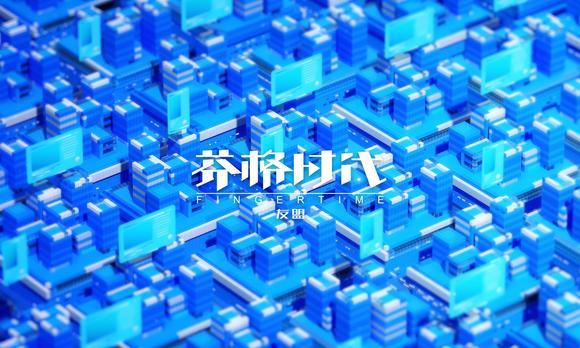 【友盟】友盟+