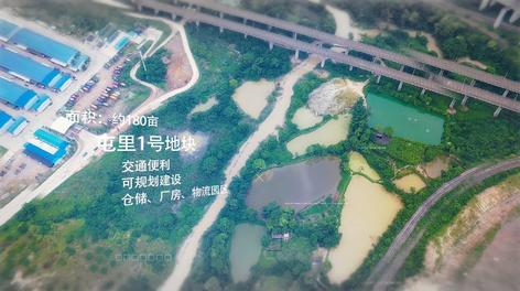 广西共通物流有限公司土地开发招商地块展示