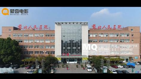 【蒙奇传媒宣传片】苏北信息化发展20年