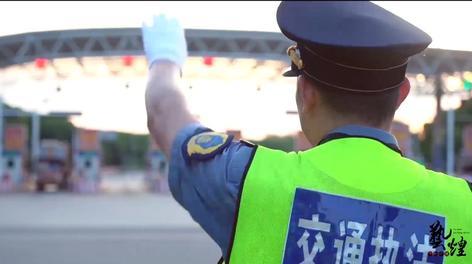 江苏省高速公路交通运输执法总队沿江支队第三大队宣传片