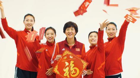 中国女排·中粮好油福临门