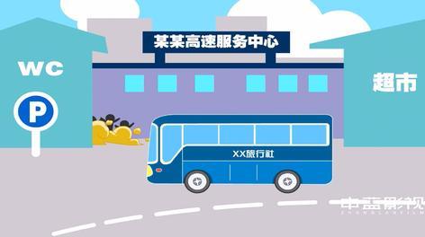 MG动画 IUU宣传动画