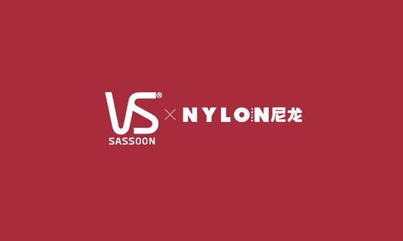 NYLON x 沙宣VidalSassoon | 给今年毕业照加BUFF