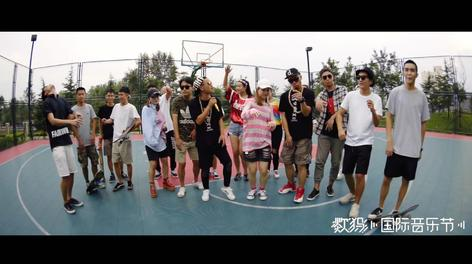 【欻犸星球】出品---晋城首部嘻哈方言歌曲《俺孩儿七》MV官方版