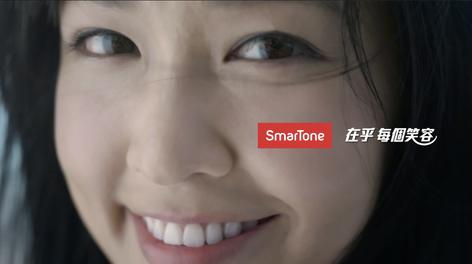 Smartone 數碼通   We're for Smiles