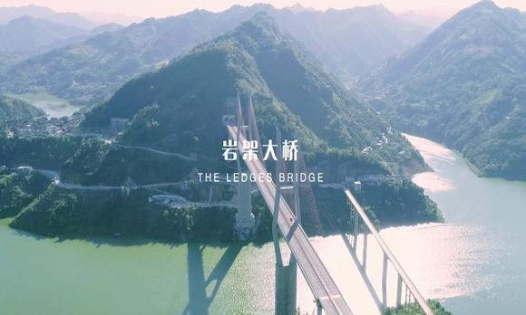 纪念改革开放40周年,见证贵州桥梁建设之荣光。——岩架大桥。