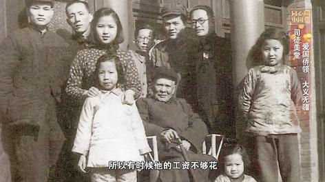 父辈的1949-司徒美堂
