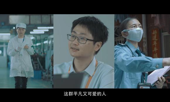 坂田街道总工会宣传片(3′20″)