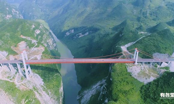 纪念改革开放40周年,见证贵州桥梁建设之荣光。——抵母河大桥